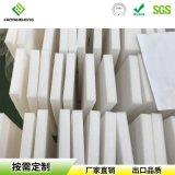 EPE珍珠棉盒子拼接環保包裝板材定做