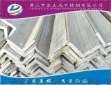 佛山不鏽鋼角鋼,國標不鏽鋼角鋼規格