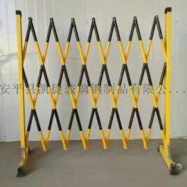 玻璃钢救援围栏A玻璃钢可移动伸缩围栏出售