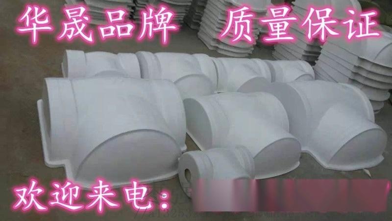 禹城可拆卸玻璃鋼保溫殼中石油石化閥門保溫罩殼