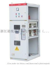 温州XGN66-12高压开关柜 温州环网柜 厂家
