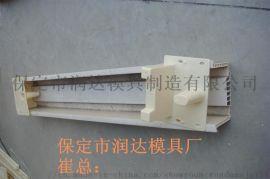 黄梅县 边坡防护钢丝网立柱塑料模具 经销商