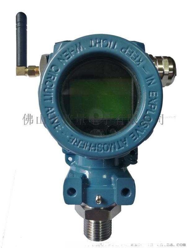 NB-iot物联网壓力傳感器PT500-901