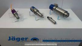 JAGER攻牙钻孔带内冷喷液深钻孔机床专用电主轴