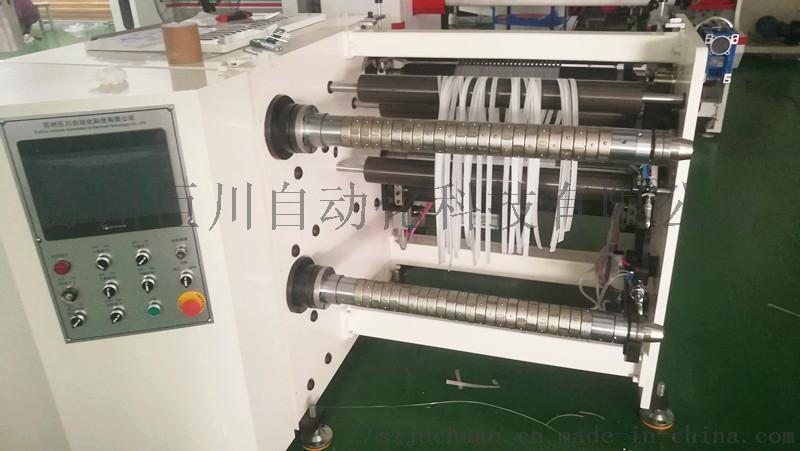 jc-600复合材料分切机