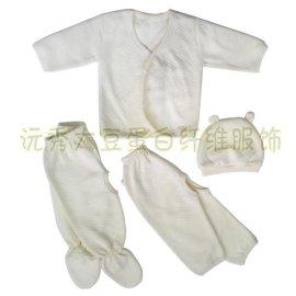 大豆蛋白纤维婴儿装(KD-Y002)