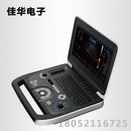 江苏JH-900超声彩色多普勒诊断仪彩超厂家妇科总代直销