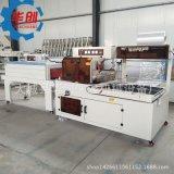 華創PE塑料膜邊封機 550型側封切熱收縮包裝機 帶膜銷售