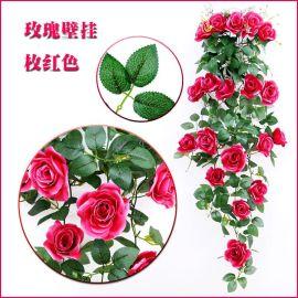 仿真紫色白色玫瑰花壁挂花藤吊兰花吊篮花阳台家居墙体装饰