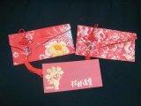 红色(西式)-红包袋