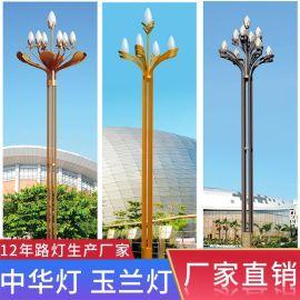 AEAE-JGD-01玉兰灯中华灯厂家定制 广场景观照明灯 8米12米led玉兰九火路灯 景观灯