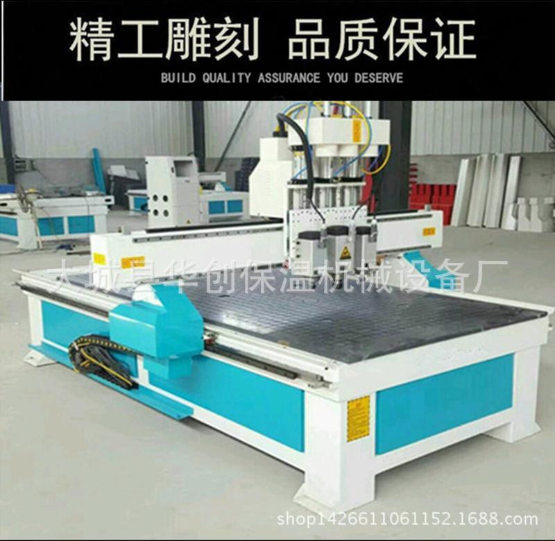 硬质木板雕刻机 木工数控雕刻机 寿材雕刻机