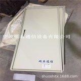 碩石通信三網合一光交箱光纖箱 144芯288芯機房室內光交箱