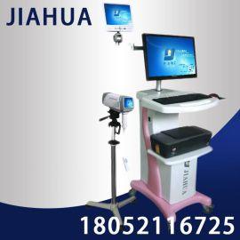 江苏徐州JH970佳华超声彩色多普勒诊断仪厂家超声检查价格实惠