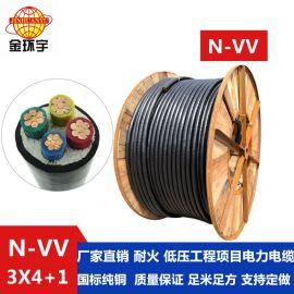 金环宇电线电缆N-VV 3X4+1X2.5平方 国标耐火电力电缆 3+1芯