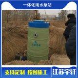 楚雄一體化污水提升泵站