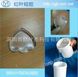 女性化妝粉撲環保硅凝膠