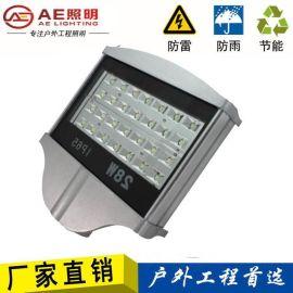 AE路灯AE-LD28W28Wled路灯灯头道路灯节能照明灯广场射灯户外防水照明灯 暖白光