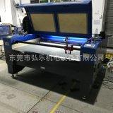 pc塑膠件水口鐳射切割機塑料亞克力鐳射雕刻機