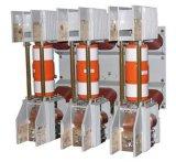发电机保护用真空断路器(ZN105-18/T6300-63)