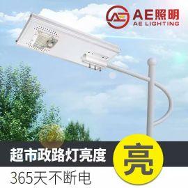 AE照明 50W单头 100W 双头 150W 三头  遥控光控人体感应 太阳能路灯  太阳能灯