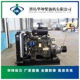 固定动力柴油机R6105AZLP功率120kw离合器带皮带轮