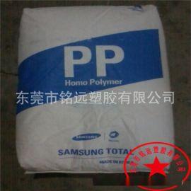 耐熱PP 共聚丙烯 BI830 透明聚丙烯