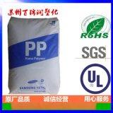 PP三星HJ730注塑級 耐高溫pp 阻燃級 高強度聚丙烯