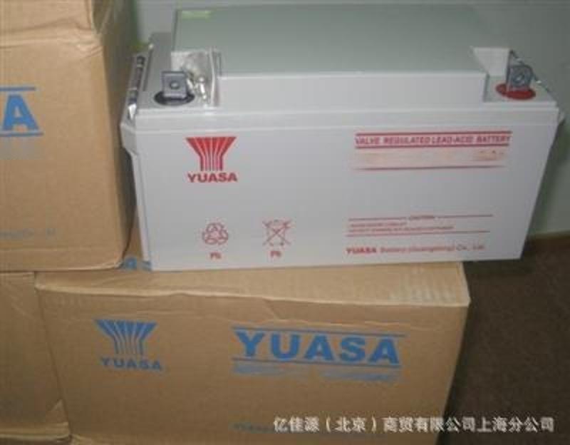 YUASA汤浅NP65-12 12V65AH铅酸免维护UPS/EPS电源直流屏蓄电池