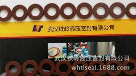 武汉厂家直销快速接头密封垫片氟胶平垫规格齐全价格优