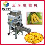 新鮮玉米脫粒機 輸送帶式快速玉米脫粒生產線