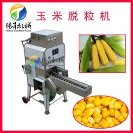 新鲜玉米脱粒机 输送带式快速玉米脱粒生产线