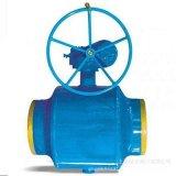 上海良工 Q361F-25C全通徑焊接球閥  Q61F-25C全焊接球閥