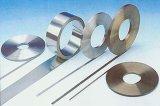 广东301不锈钢弹簧带弹性不锈钢带304