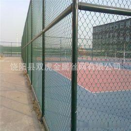上海体育场围网球场围网 球场勾花网运动场护栏网笼式足球场围网