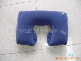 《工廠定制》PVC充氣枕 PVC植絨枕 U形枕