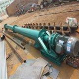 滚筒式螺旋输送机 混凝土螺旋输送机 325圆管绞龙上料机