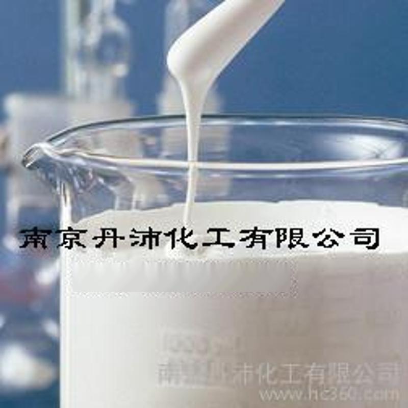 塞拉尼斯VAE乳液149南京丹沛