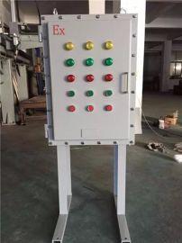 PLC防爆变频控制箱