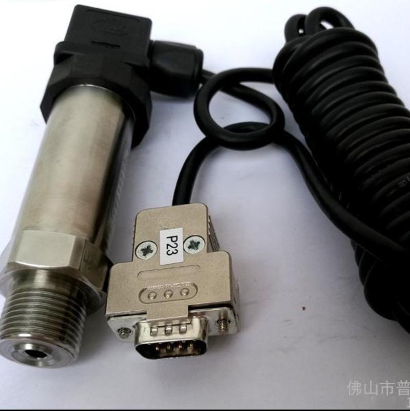 串口RS232信号 并口RS485 数字压力变送器 压力传感器 普量电子 大量供应