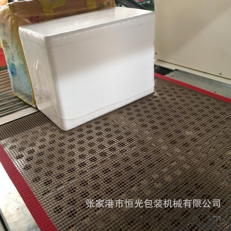 大闸蟹泡沫盒子包装机,海鲜礼盒包装机  恒光包装机