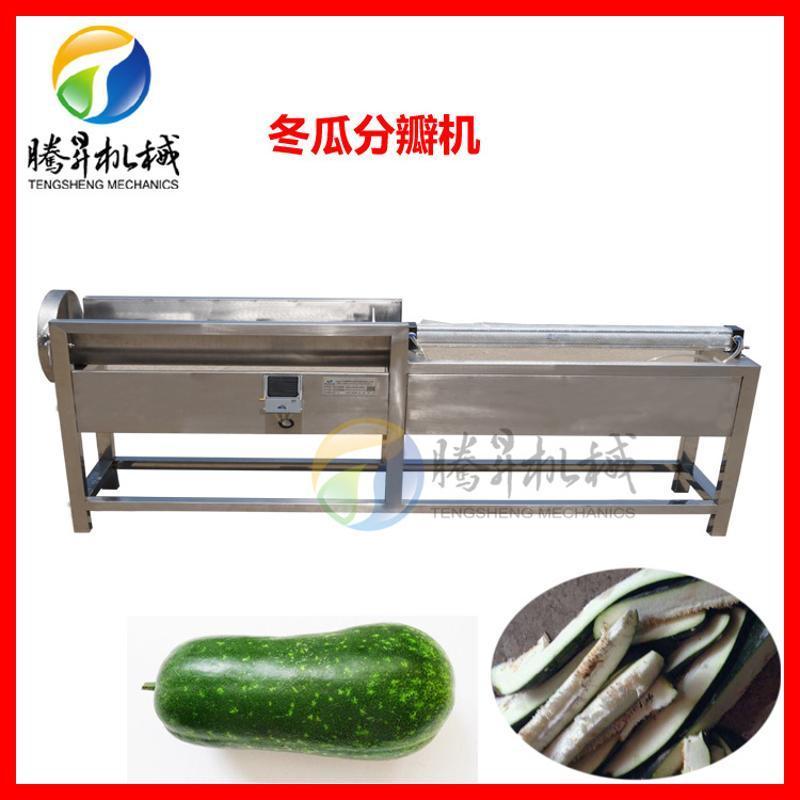 商用不锈钢冬瓜破瓣切半机 多功能气泡瓜果分瓣机