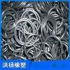 耐高温耐腐蚀氟橡胶O型圈 橡胶密封圈 硅胶圈