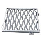 衝孔鋁網格廠家定製拉伸鋁網圍欄小區樓盤護欄鋁網板