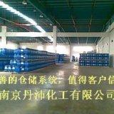 供应塞拉尼斯CelaneseCP149VAE乳液 CP149 143