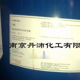 XIAMETER PMX-200二甲基矽油5cs
