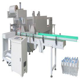 江苏厂家直销全自动袖口式热收缩包装机 膜包机 热收缩包装机