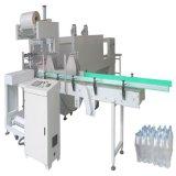 江蘇廠家直銷全自動袖口式熱收縮包裝機 膜包機 熱收縮包裝機