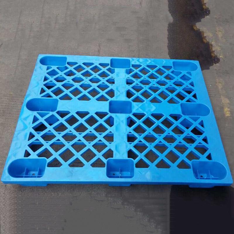 厂家直销 1200*1000*140网格九脚轻型塑料托盘 仓储垫仓板 防水