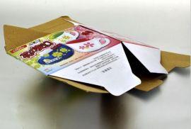 折叠型产品包装盒设计印刷